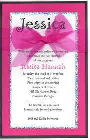 best ideas for bat mitzvah invitation wording nicoevo info