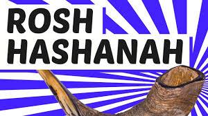 what is rosh hashanah the jewish new year youtube