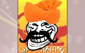 fb page filled with marathi memes rocking the marathi swag across