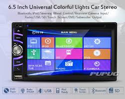 eincar online 6 5 inch universal windows system colorful lights