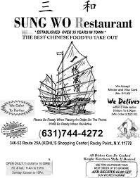 sung wo kitchen menu menu for sung wo kitchen rocky point long