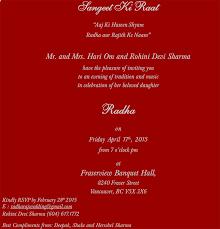 sangeet card wordings wedding invites wording