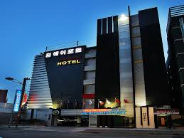 best price on hotel incheon airport in incheon reviews