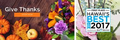 flower delivery honolulu honolulu florist flower delivery by watanabe floral