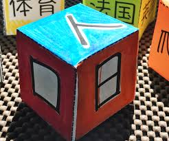 House Images by Page 42 U2013 Creative Chinese
