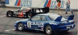 nissan impul nissan skyline r32 gt r jgtc calsonic impul 1 1994