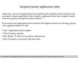 Sample Resume For Cleaning Job by Hospital Cleaner Application Letter