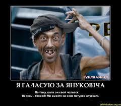 """Хотя Чечетов махал """"против"""", 11 """"регионалов"""" поддержали изменения Пенсионной реформы - Цензор.НЕТ 4437"""