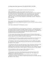 1yr employment bond agreement appointment letter board of