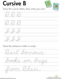 cursive letters a z education com