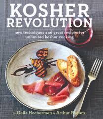 cj reviews new kosher cookbooks cj voices of conservative