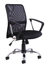 Height Adjustable Chair Office Essentials Mesh Height Adjustable Chair With Torsion