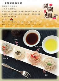 cuisine orl饌ns cuisiniste orl饌ns 100 images ibon mart 春節物販屏榮坊櫻花