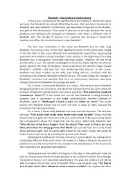 act 2 scene 2 analysis essay