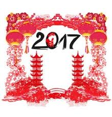 of rooster design for year vector image