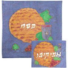 afikomen bag matzah covers afikomen bags