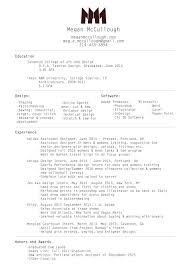 How To List Honors And Awards On Resume Resume Megan Mccullough