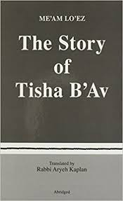 aryeh kaplan books the story of tisha b av aryeh kaplan 9780940118324