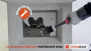 chambre telecom stradal comment casser facilement et rapidement le masque d une