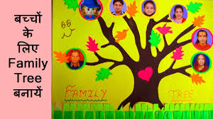 how to a family tree for project year 2014 paper craft