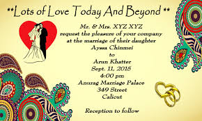 marriage invitation for friends wedding invitation card maker free amulette jewelry