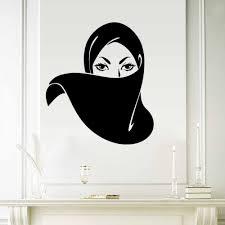 muslim with cap islamic head wear 8497 wall stickers art