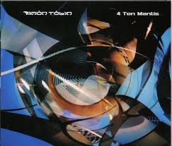 Best Amon Tobin Images On Pinterest Amon Ninjas And Orchestra - Amon tobin kitchen sink