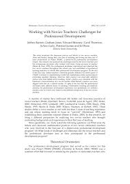 working with novice teachers challenges for professional