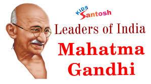 leadership quote by mahatma gandhi mahatma gandhi మహ త మ గ ధ learning leaders