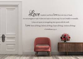 wall decal of 1 corinthians 13 4 7 request a custom order and have something made just for you