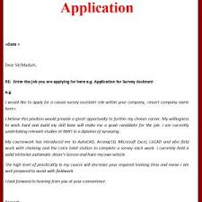job posting template word example of internal job cover letter