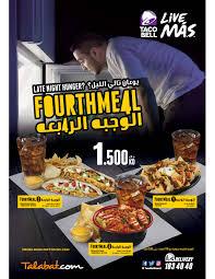 lexus uae ramadan offers kilshay offers sales u0026 promotions in kuwait