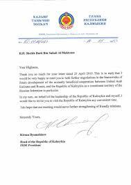 Business Visa Invitation Letter Uk by Invitation Letter For Applying Visa Create Professional Resumes