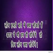 independence quote garden 100 jesus quote hindi happy birthday son wishes quotes