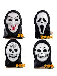 compare prices on scream plastic halloween mask online shopping