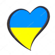 Ukraine Flag Ukraine Flag Inside Heart Eurovision Song Contest 2017 In Ukrai