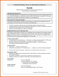 Job Resume Personal Qualities by Resume Example Personal Skills Augustais
