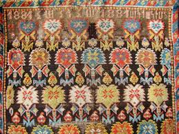 armenian rug dated 1881 with inscription what appears to be wear