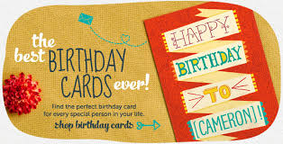 make and send personalized birthday cards from cardstore
