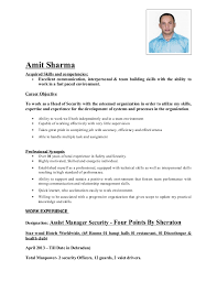 resume for a exle gallery of teamwork on a resume cv bookkeeper resume exle and sle