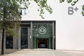 the garage by neri u0026hu 入口 pinterest car repair beijing and