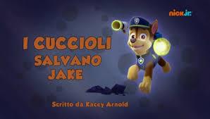 image paw patrol cuccioli salvano jake png paw patrol wiki