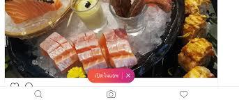 instagram cuisine แบไต ท ป ใช instagram บน หร อ android tablet แบบแนวนอนโดยไม