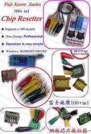 xerox drum chip resetter toner chip resetter drum chip resetter http www w109 com
