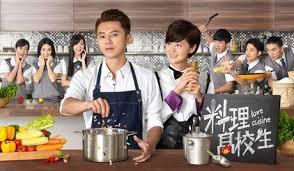 l amour dans la cuisine la cuisine de l amour 料理高校生 regardez l épisode en entier