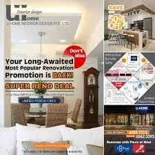 u home interior design pte ltd home facebook