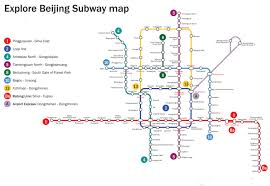 Guangzhou Metro Map by Impressions Of China