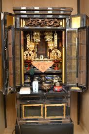 ab 81 2 n japanese house exhibit boston children u0027s museum