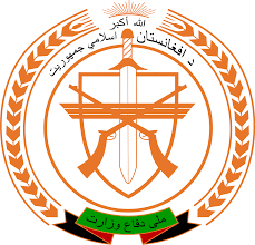 Ministry Of Interior Recruitment Ministry Of Defense Afghanistan Wikipedia