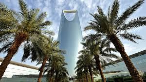 kingdom centre things to do in riyadh shopping u0026 attractions four seasons hotel